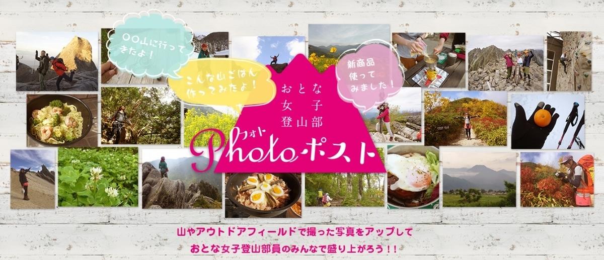 f:id:yoshinokaori:20191029142656j:plain