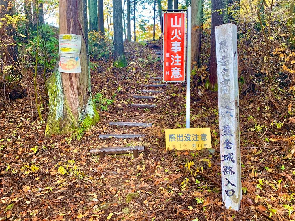f:id:yoshinokaori:20191124130738j:plain