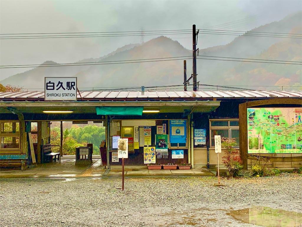 f:id:yoshinokaori:20191124131839j:plain