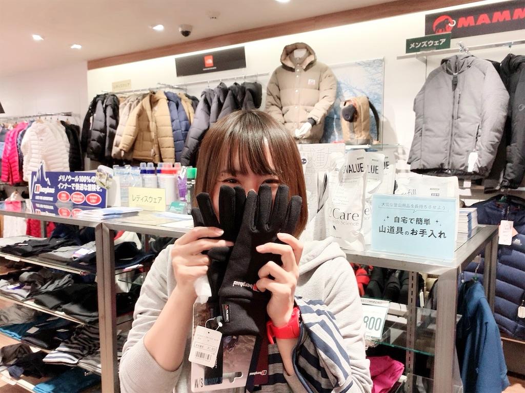 f:id:yoshinokaori:20191204214559j:plain