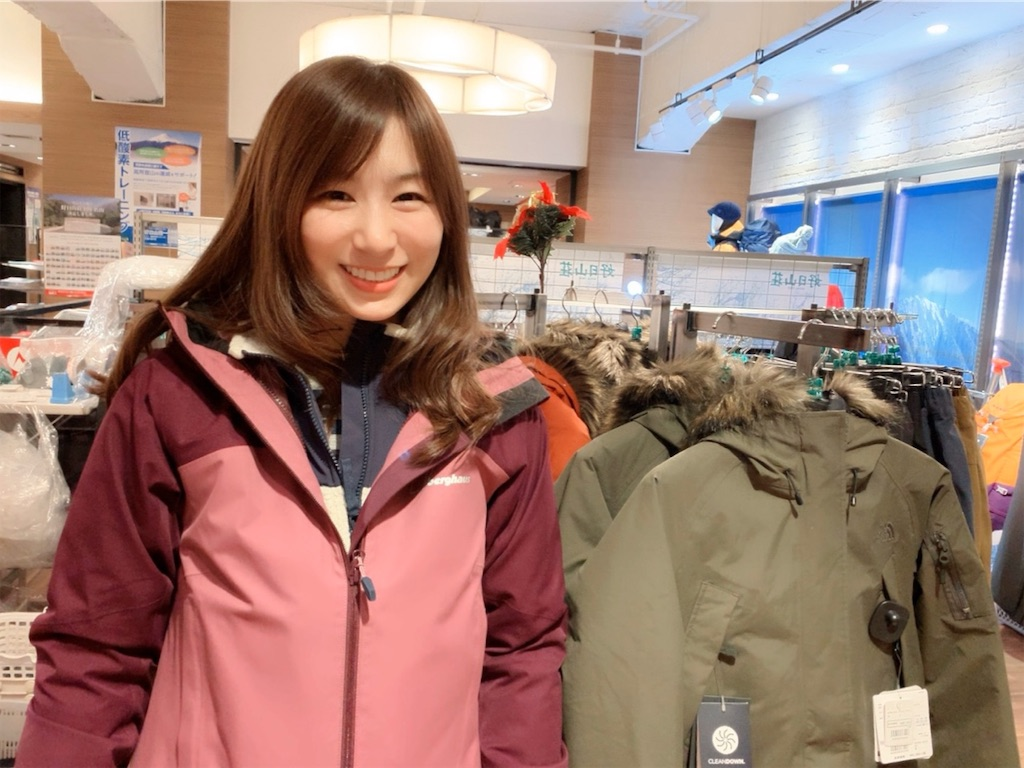 f:id:yoshinokaori:20191204215037j:plain
