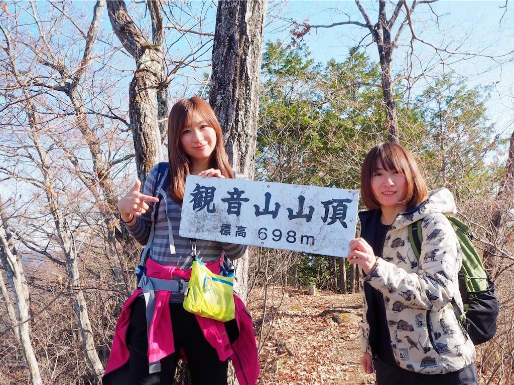 f:id:yoshinokaori:20191226122430j:plain