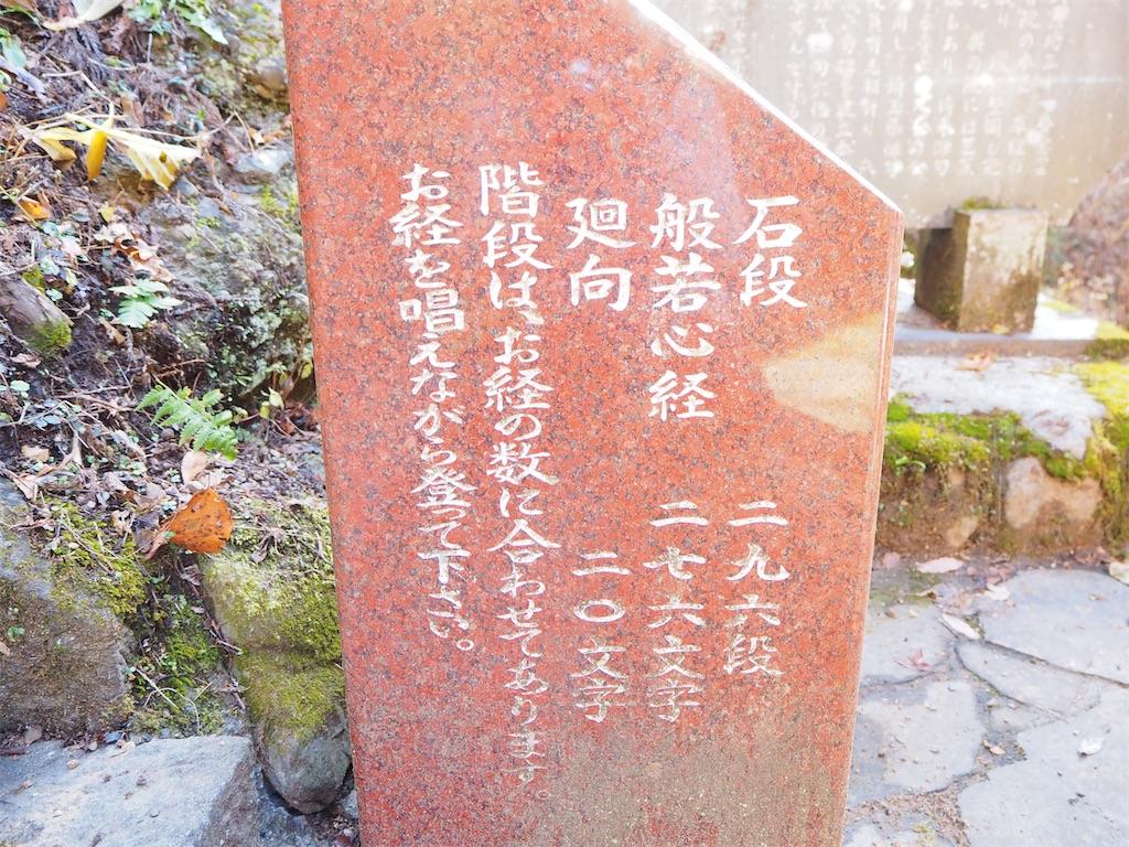 f:id:yoshinokaori:20191226122447j:plain