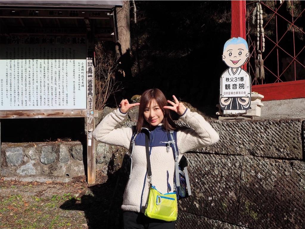 f:id:yoshinokaori:20191226122512j:plain