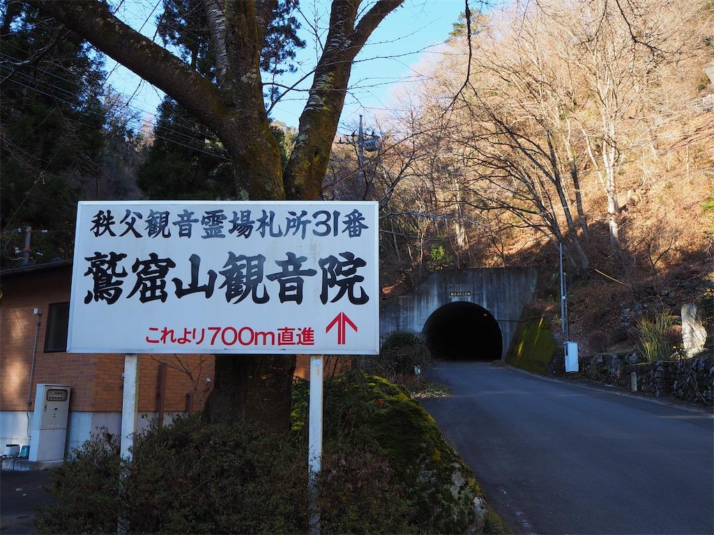 f:id:yoshinokaori:20191226125324j:plain