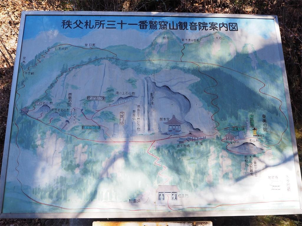 f:id:yoshinokaori:20191226125444j:plain