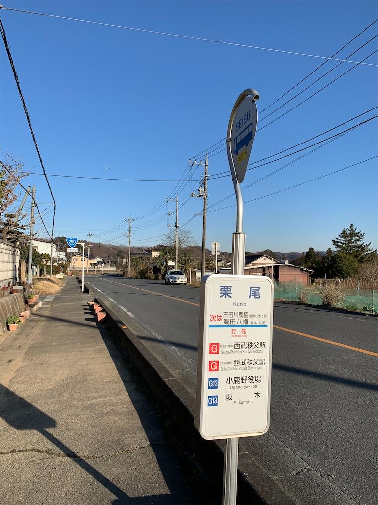 f:id:yoshinokaori:20200123105829j:plain