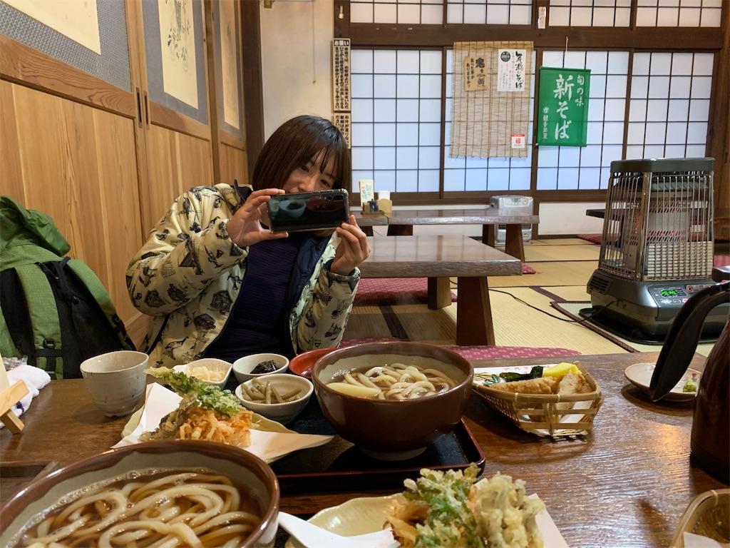 f:id:yoshinokaori:20200123105839j:plain