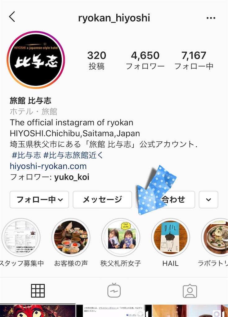 f:id:yoshinokaori:20200123125523j:plain