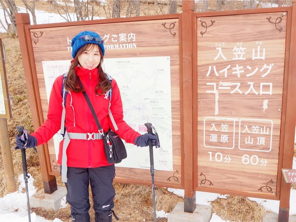 f:id:yoshinokaori:20200206132159j:plain