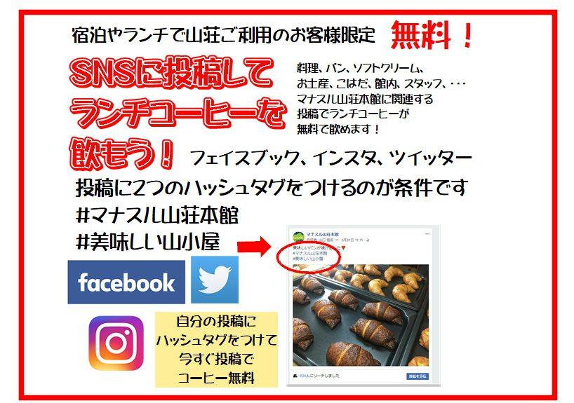 f:id:yoshinokaori:20200206162524j:plain