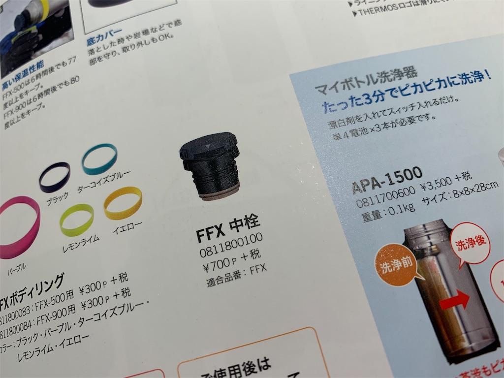 f:id:yoshinokaori:20200207101406j:plain