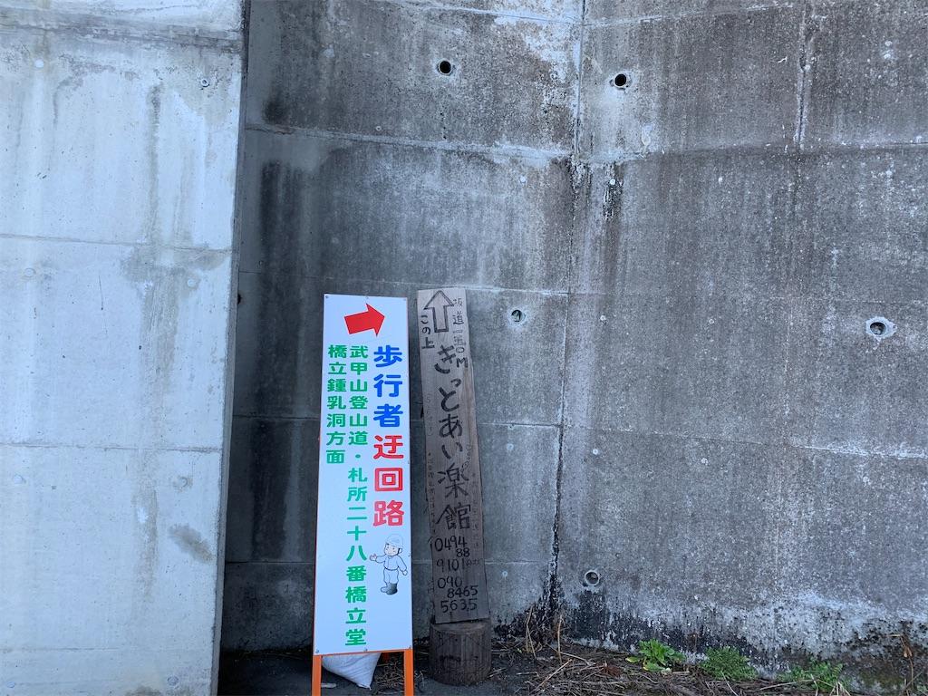 f:id:yoshinokaori:20200318095354j:plain