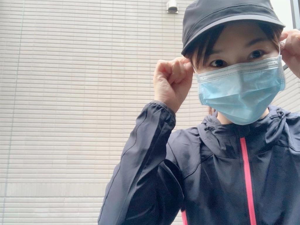 f:id:yoshinokaori:20200426153917j:plain