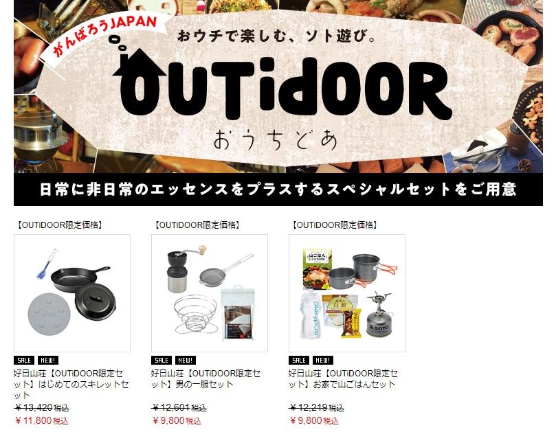 f:id:yoshinokaori:20200501171112j:plain