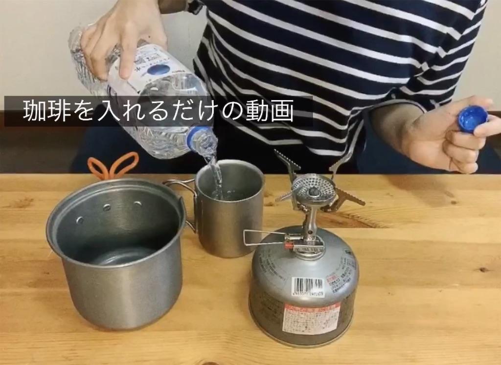 f:id:yoshinokaori:20200517151512j:plain