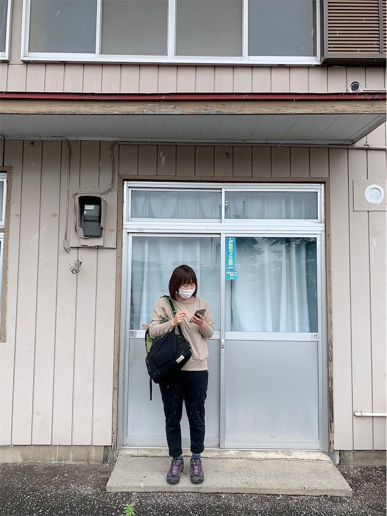 f:id:yoshinokaori:20200624103135j:plain