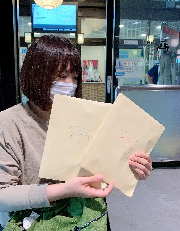 f:id:yoshinokaori:20200624112328j:plain