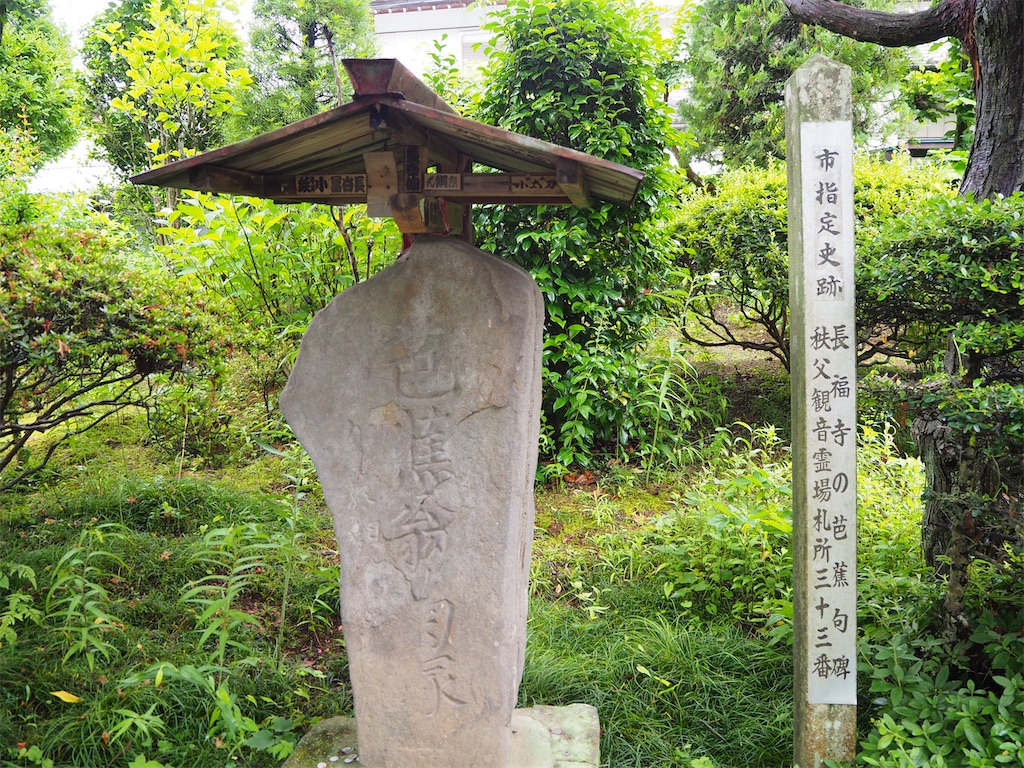 f:id:yoshinokaori:20200624144708j:plain