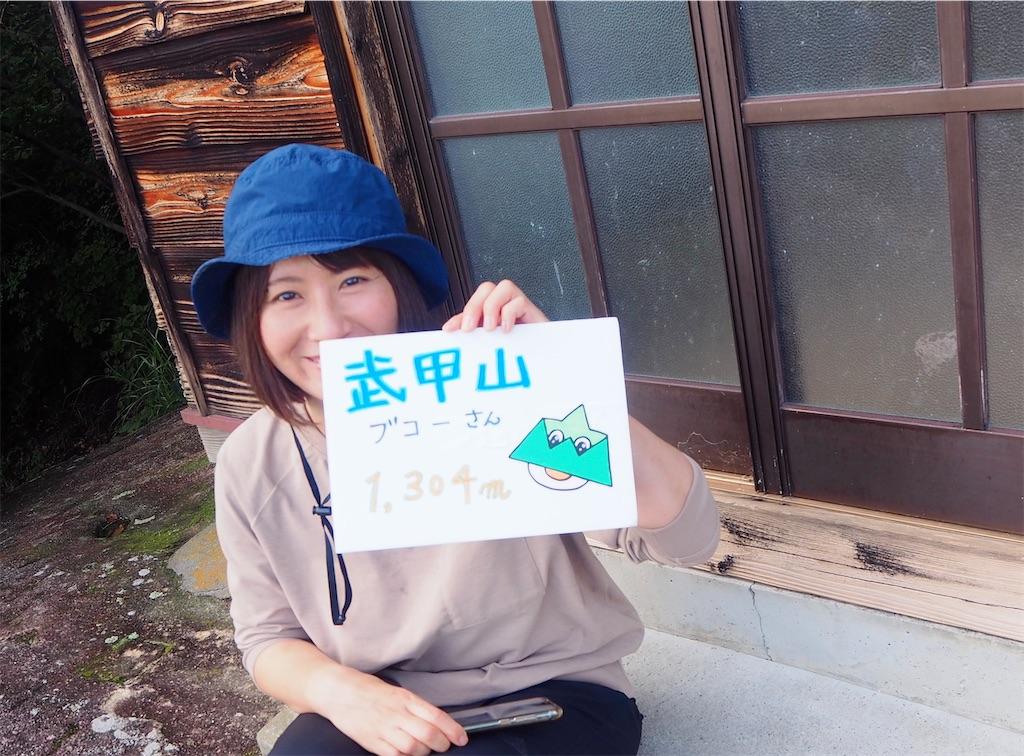 f:id:yoshinokaori:20200626154333j:plain