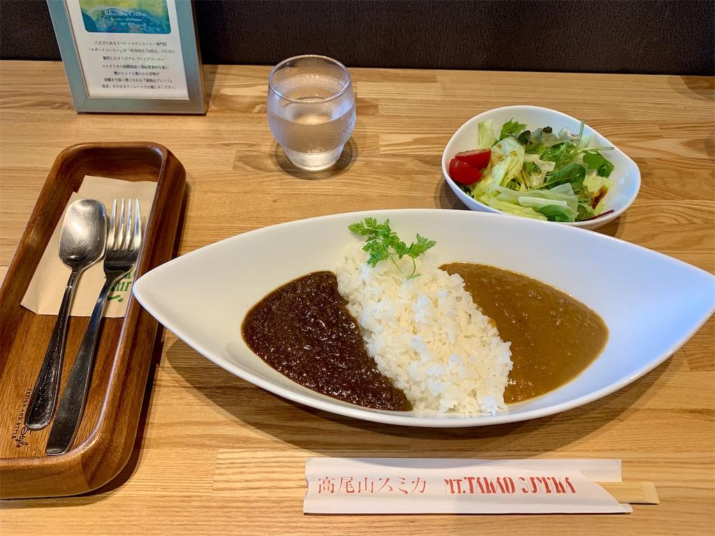 f:id:yoshinokaori:20200730101522j:plain