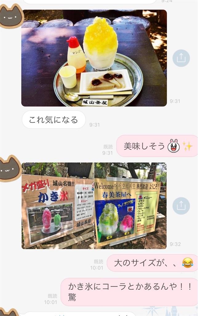 f:id:yoshinokaori:20200730103343j:plain