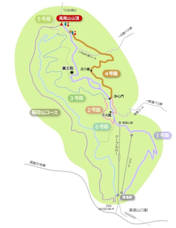 f:id:yoshinokaori:20200730105028j:plain