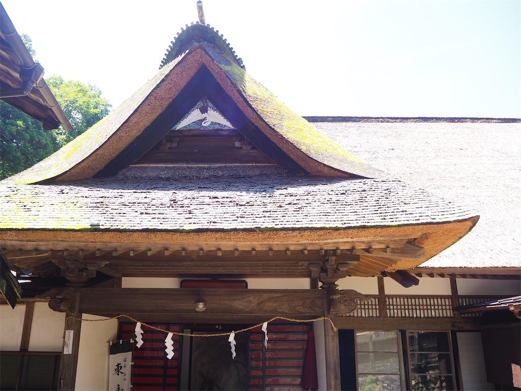 f:id:yoshinokaori:20200814111212j:plain
