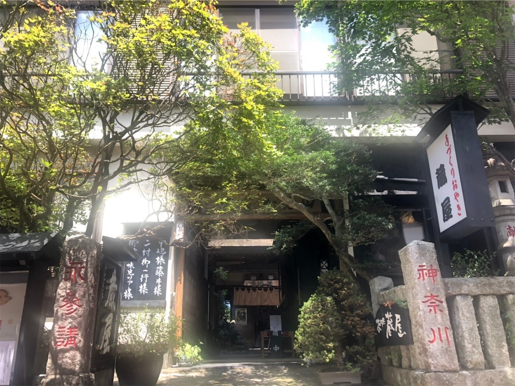 f:id:yoshinokaori:20200815165322j:plain