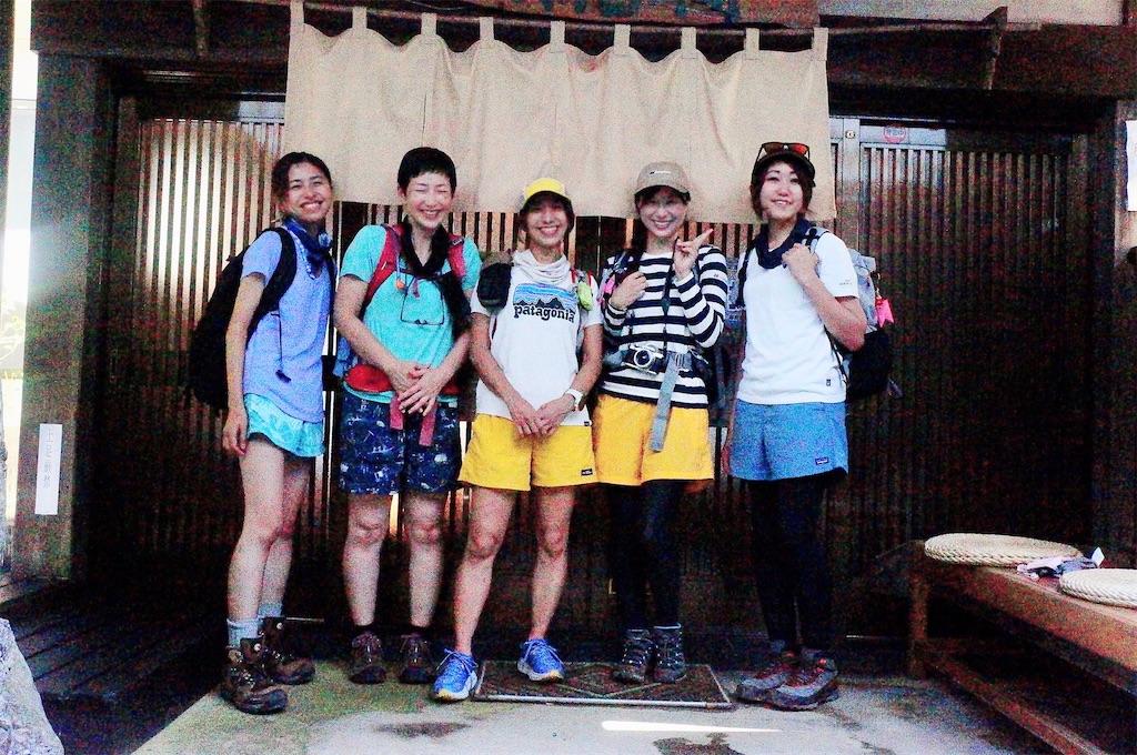 f:id:yoshinokaori:20200815165326j:plain