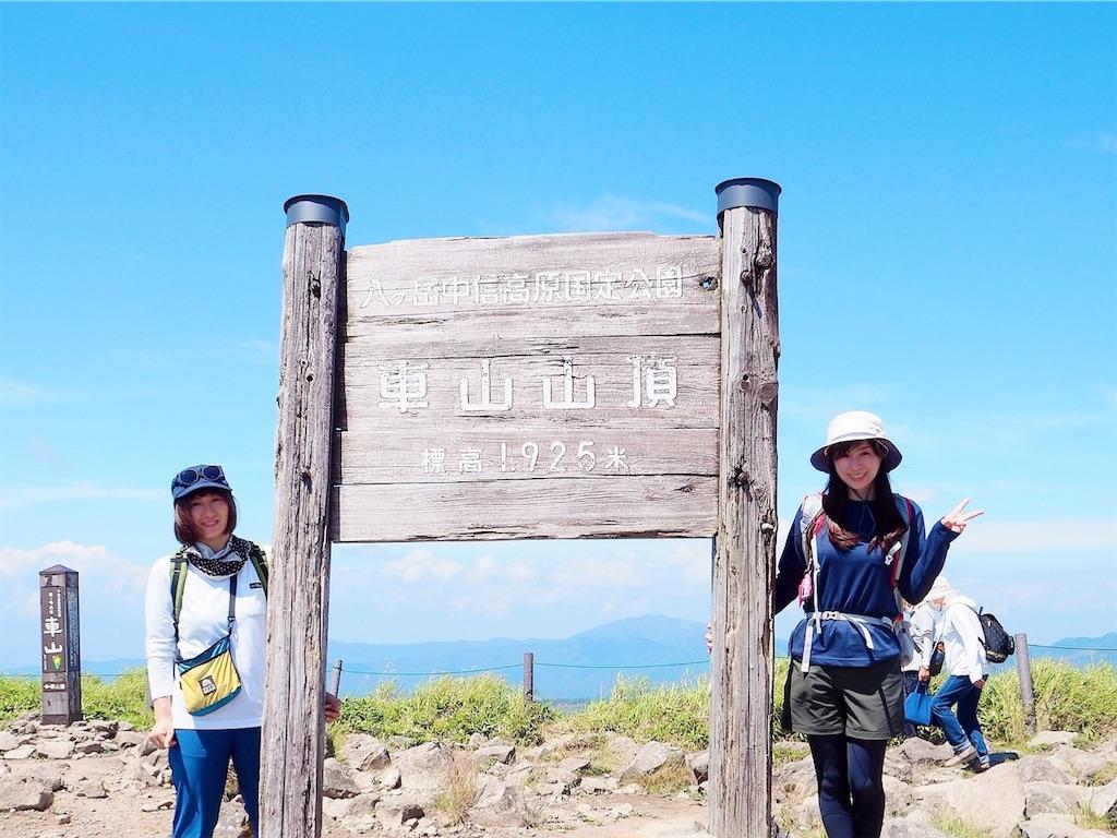 f:id:yoshinokaori:20200826103552j:plain