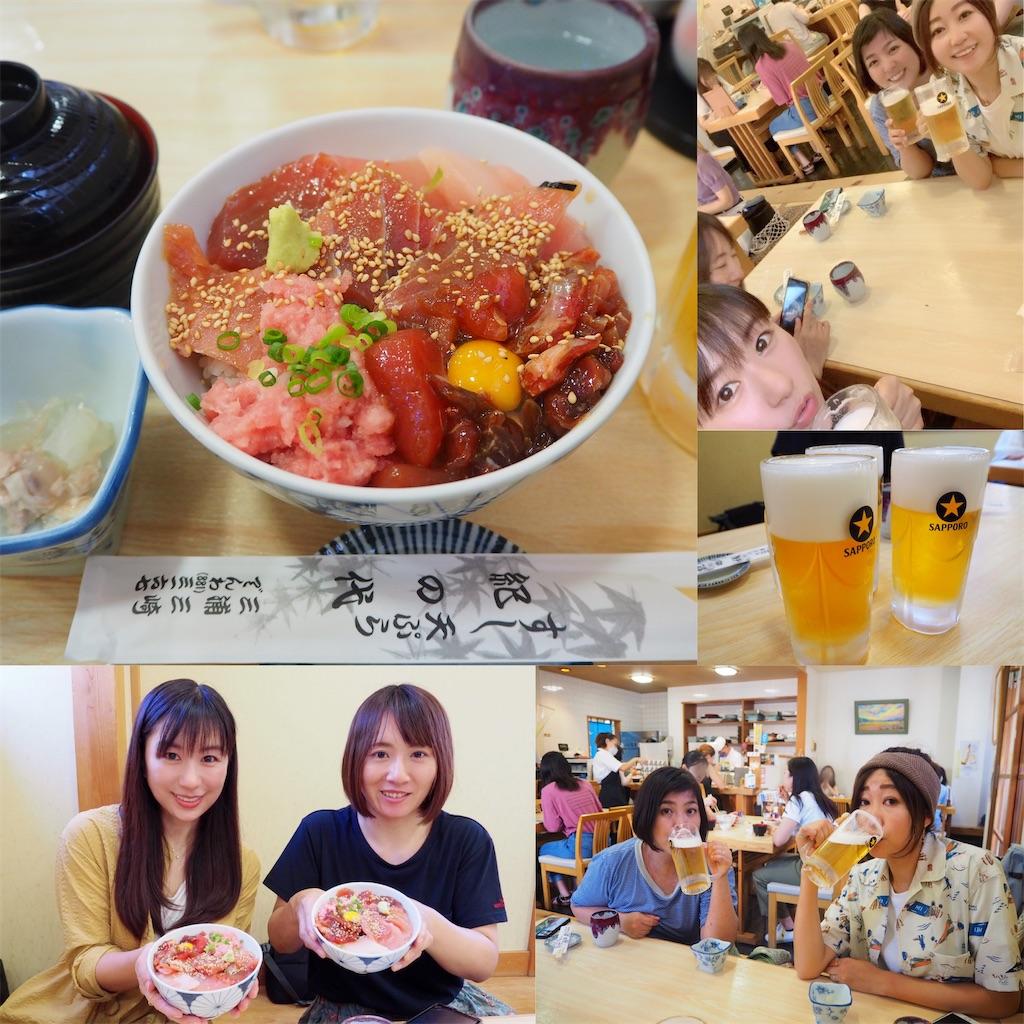 f:id:yoshinokaori:20200910144113j:plain