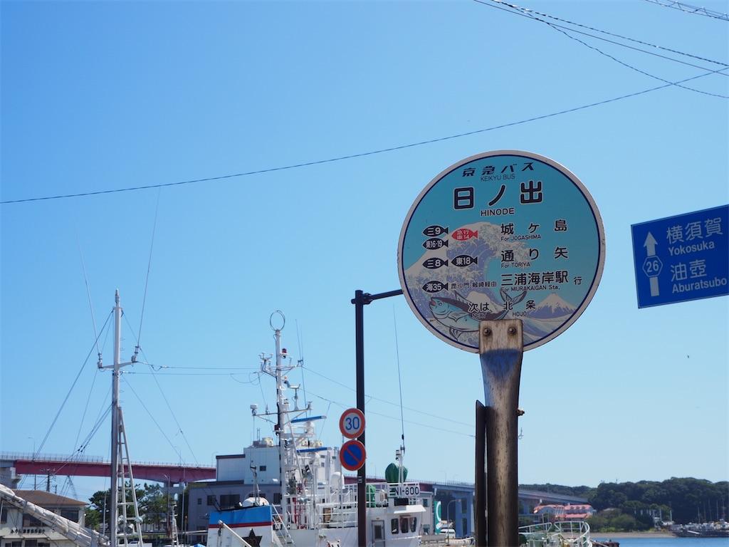 f:id:yoshinokaori:20200910145642j:plain