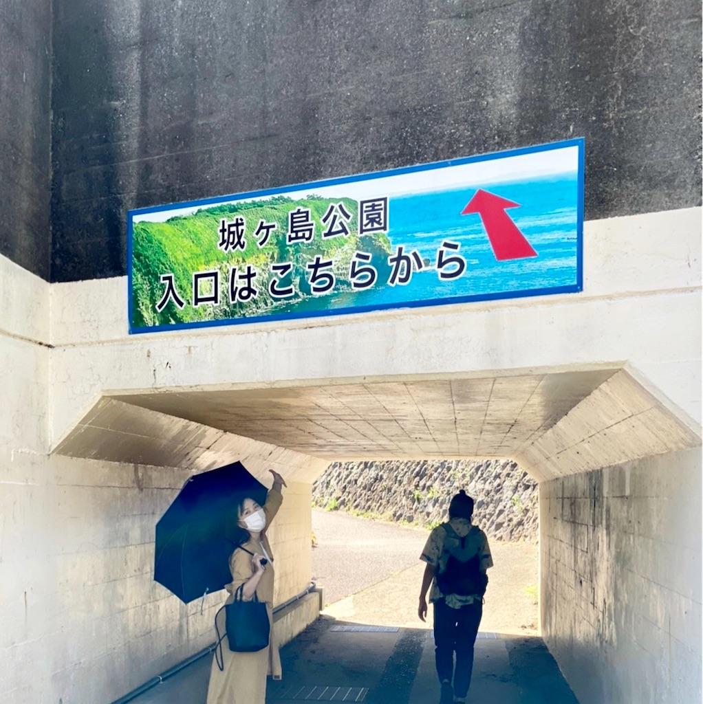f:id:yoshinokaori:20200910161116j:plain
