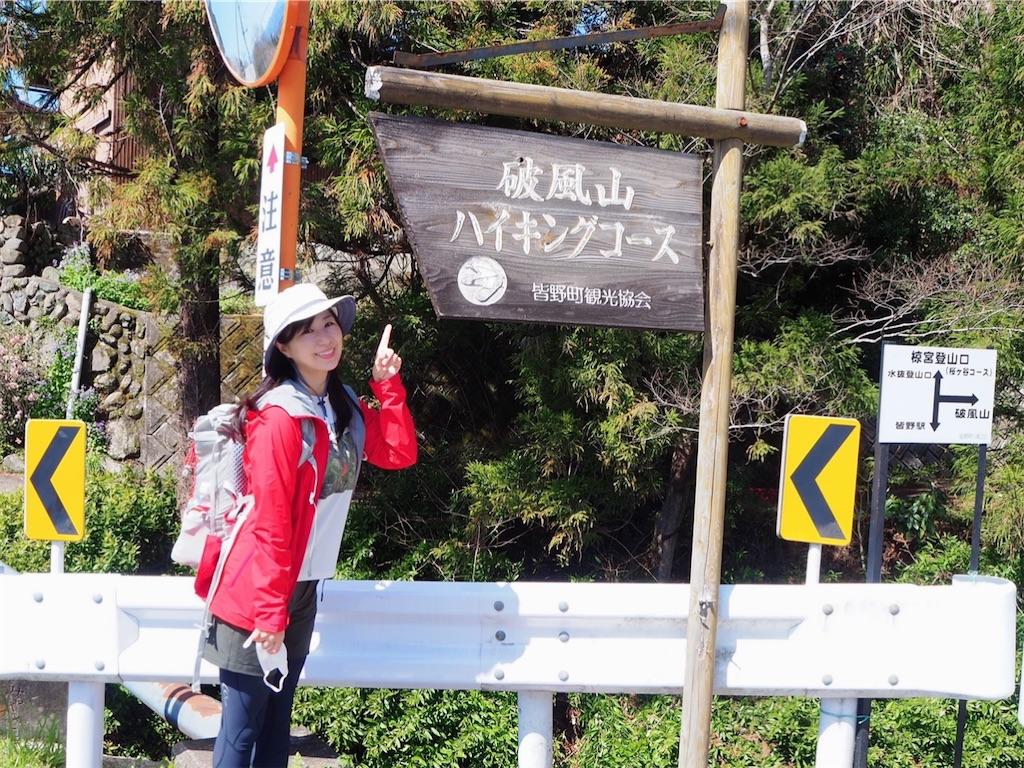 f:id:yoshinokaori:20210401140959j:plain