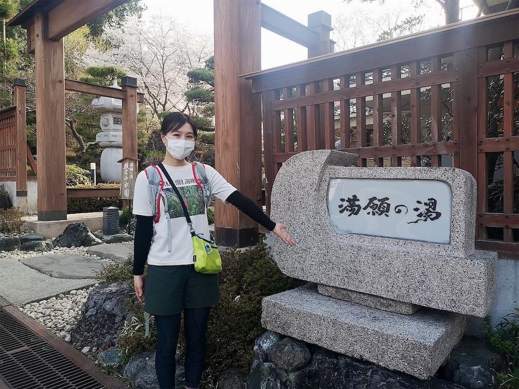 f:id:yoshinokaori:20210402133449j:plain