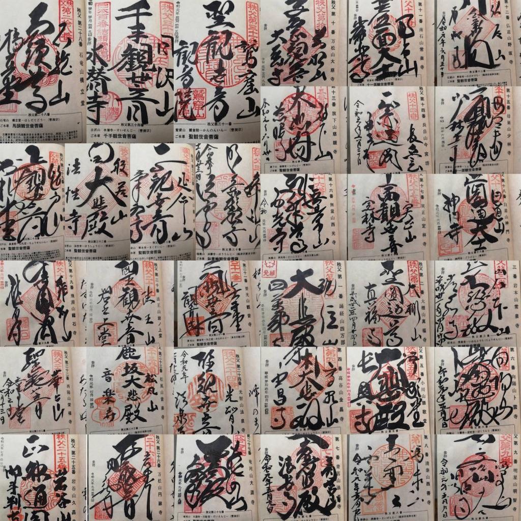 f:id:yoshinokaori:20210402133755j:plain