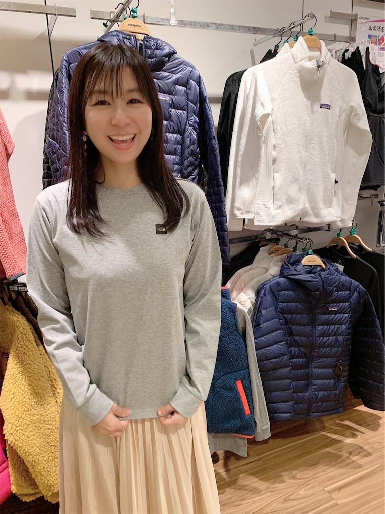 f:id:yoshinokaori:20210402145531j:plain