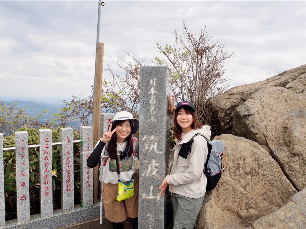 f:id:yoshinokaori:20210417192124j:plain