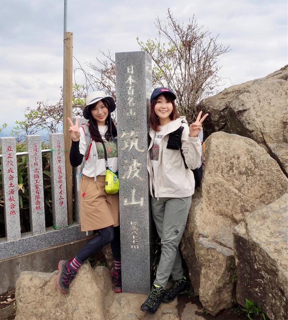 f:id:yoshinokaori:20210417192134j:plain