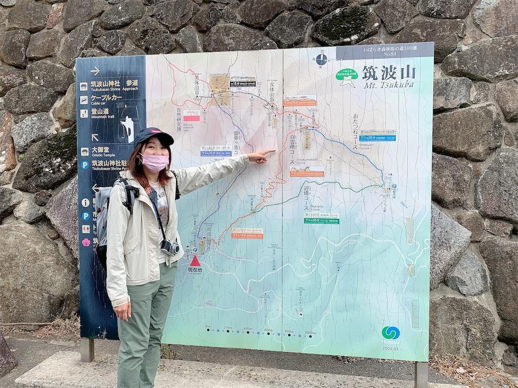 f:id:yoshinokaori:20210417192214j:plain