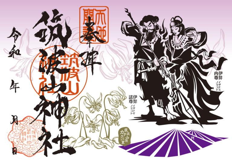 f:id:yoshinokaori:20210418213658j:plain