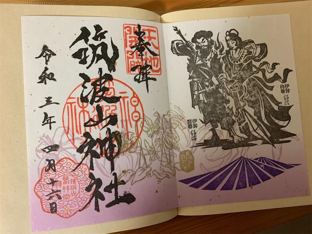 f:id:yoshinokaori:20210420132309j:plain