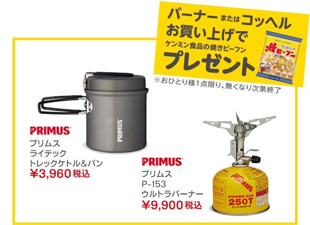 f:id:yoshinokaori:20210423154309j:plain