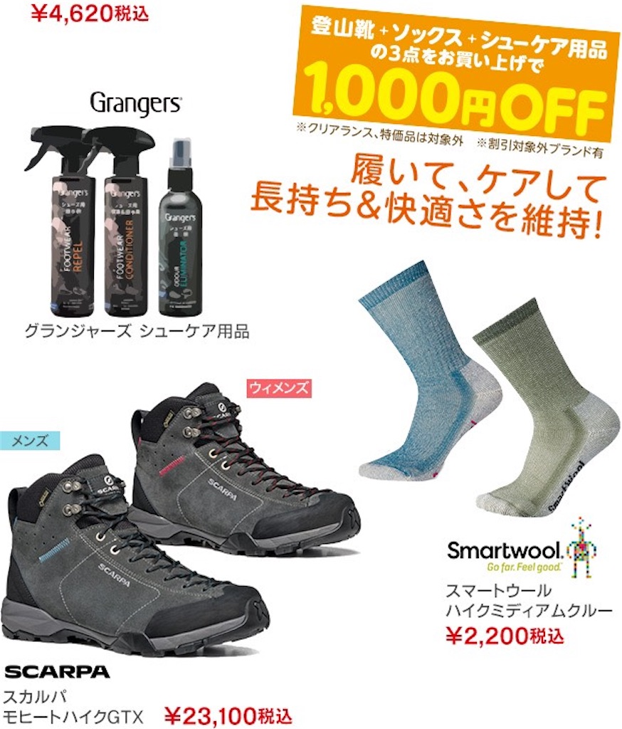 f:id:yoshinokaori:20210423154312j:plain