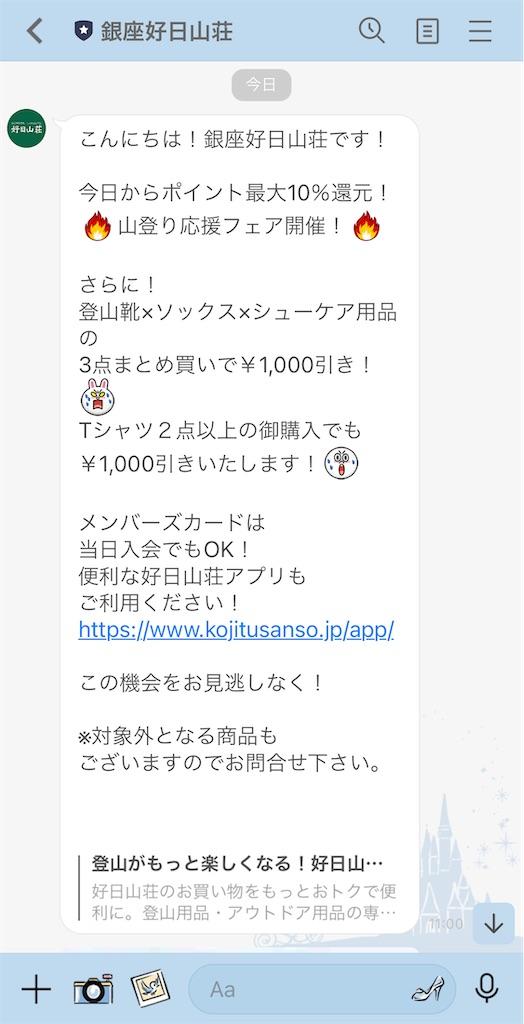 f:id:yoshinokaori:20210423154320j:plain