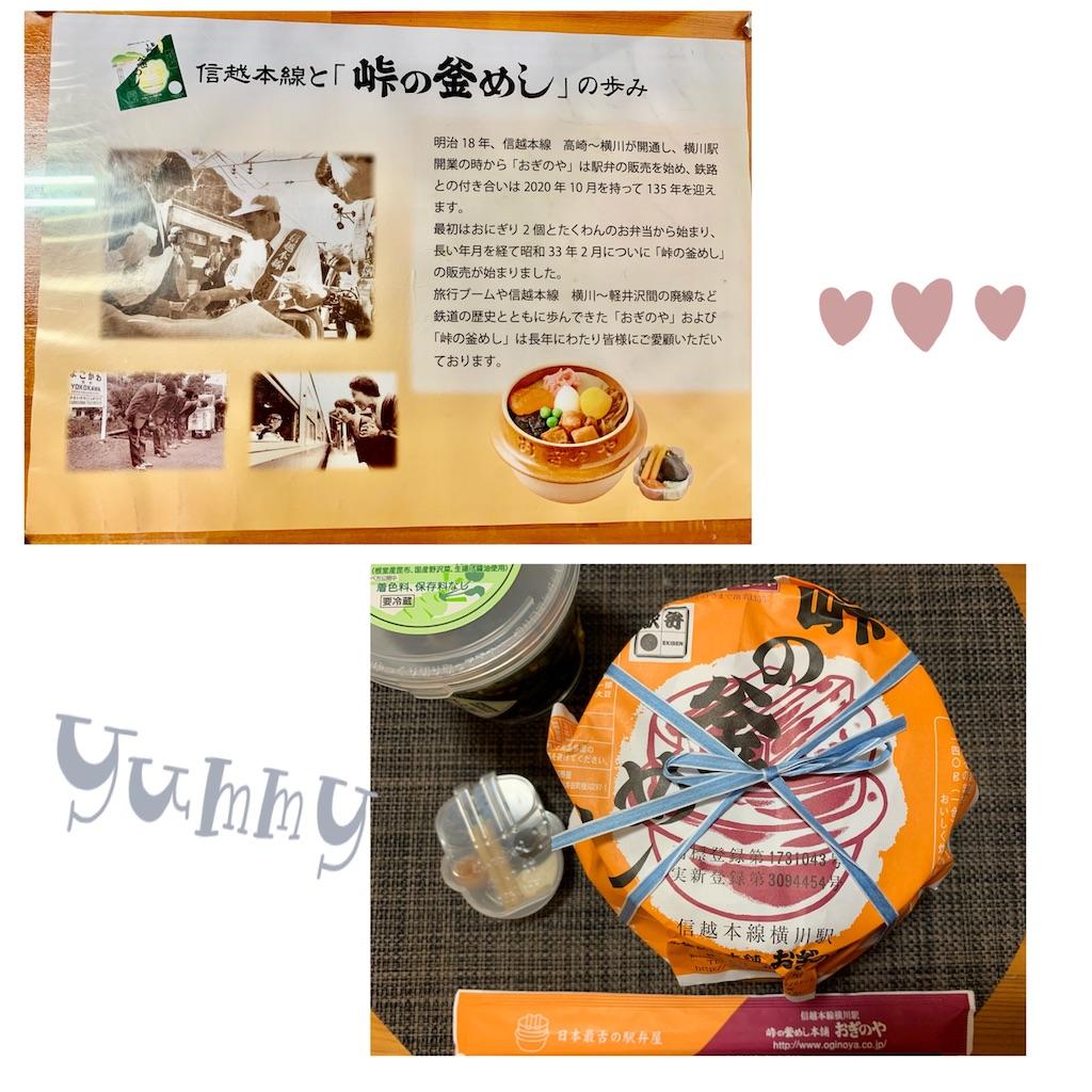 f:id:yoshinokaori:20210629153727j:plain