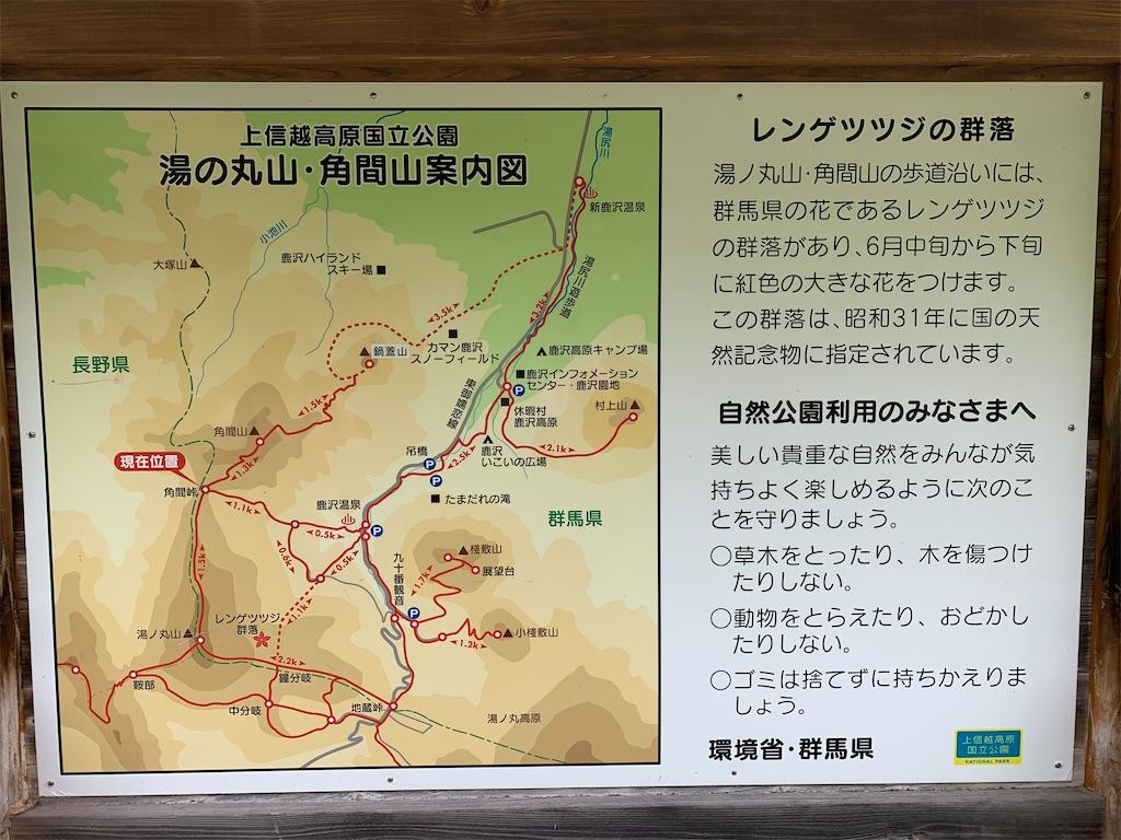 f:id:yoshinokaori:20210701102709j:plain
