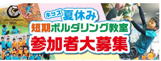 f:id:yoshinokaori:20210803151232p:plain