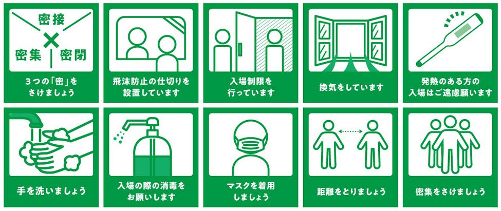 f:id:yoshinokaori:20210803151748p:plain